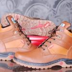 Sepatu Tracking Pria
